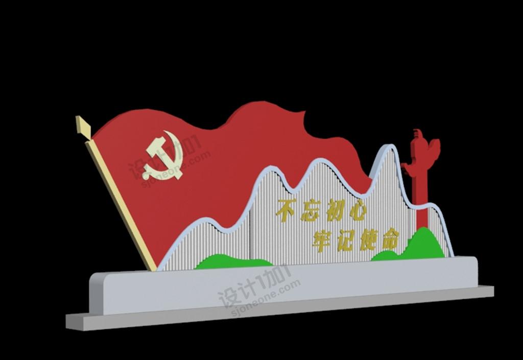 党建文化墙屏风假山式