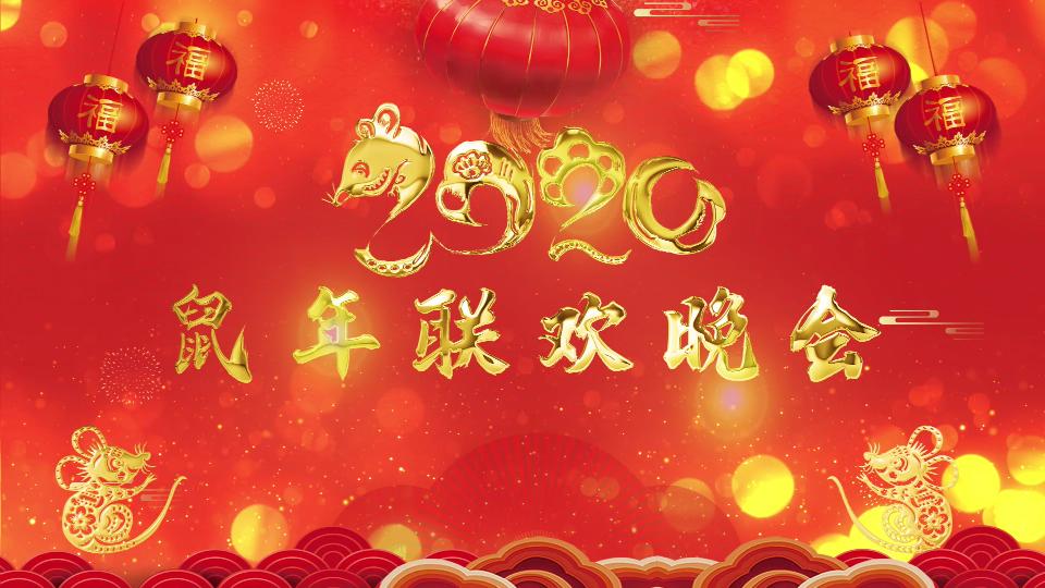 2020鼠年视频拜年晚会团拜会新年新春高清视频素材11