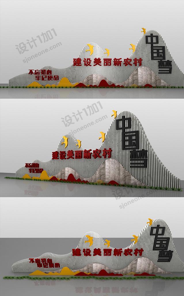 中国梦建设新农村党建雕塑