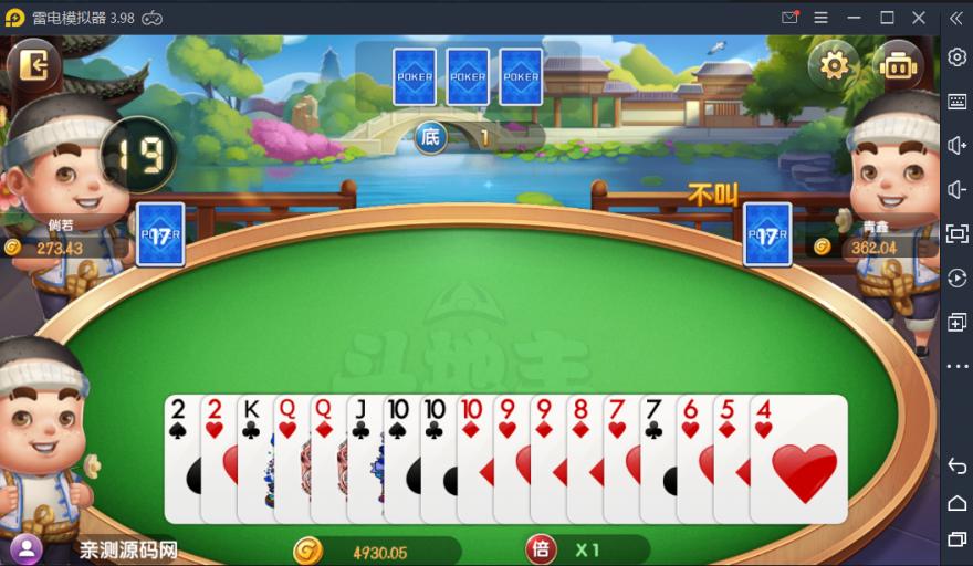 破解版游戏平台全民大亨二次开发版万利UI