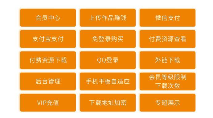 素材虚拟物品picmao设计素材源码网站搭建