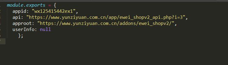 亲测:微擎人人商城3.19开源版 含新版小程序前端 新增小程序直播插件