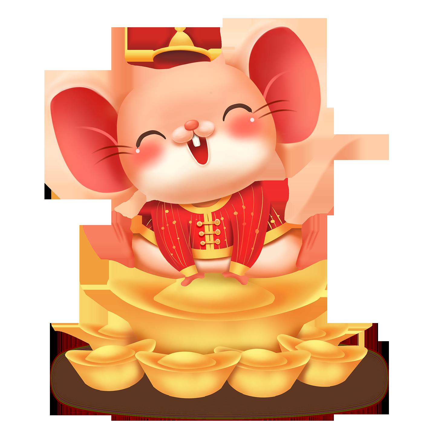 鼠年、元宝免扣元素