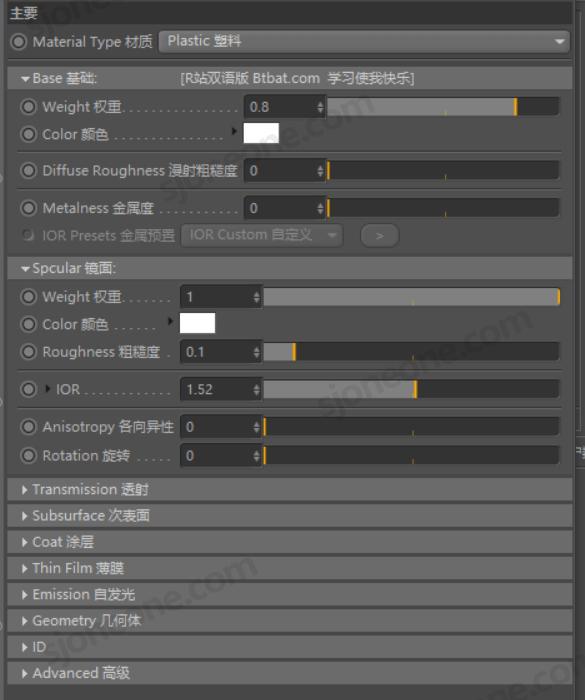 阿诺德渲染器C4D插件3.34和3.35中文Arnold汉化版支持最新WIN/MAC R23~R18  Arnold 3.34