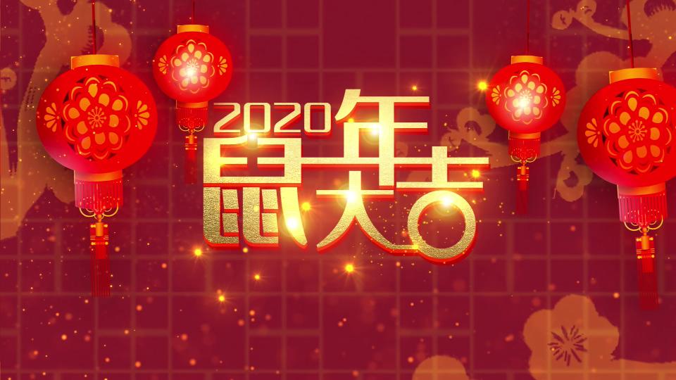 2020鼠年视频拜年晚会团拜会新年新春高清视频素材26