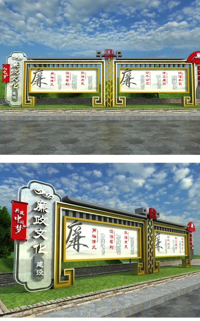 宣传栏橱窗雕塑廉政党风文化户外文化墙