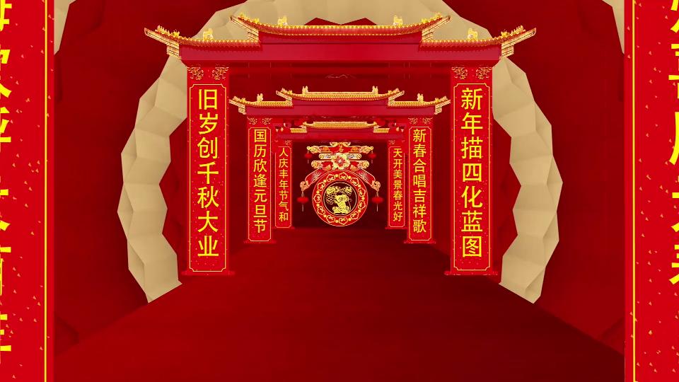 2020鼠年视频拜年晚会团拜会新年新春高清视频素材3