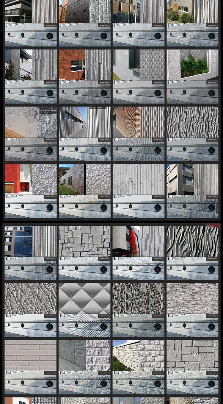 C4D VRAY材质球预设包地面皮革布料塑料石头纹理贴图