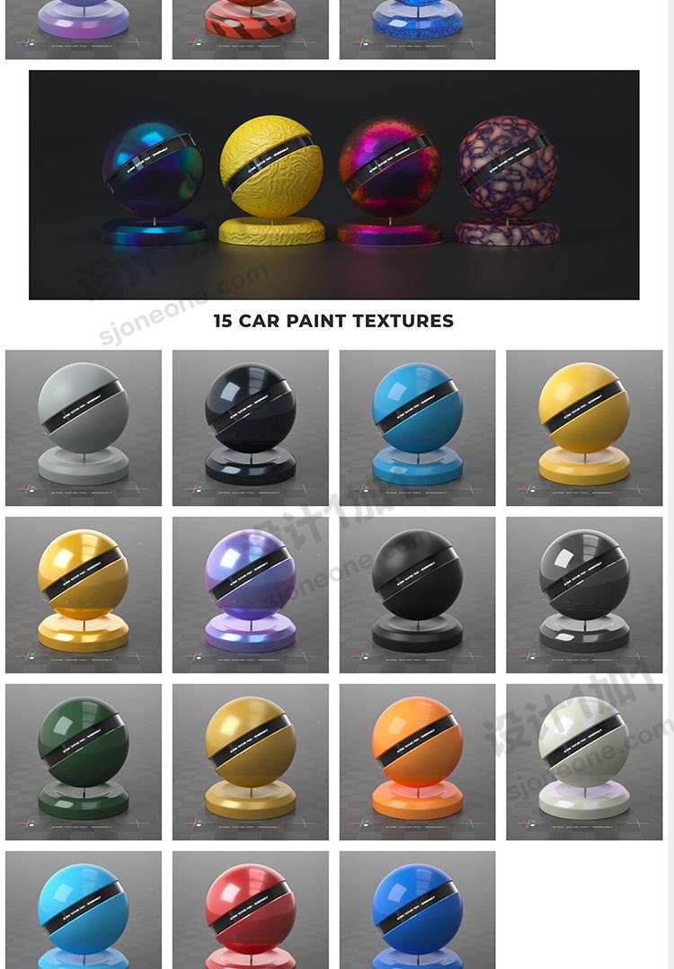 OC渲染车漆金属玻璃塑料铁锈矿物纹理贴图3Sss材质球C4D预设