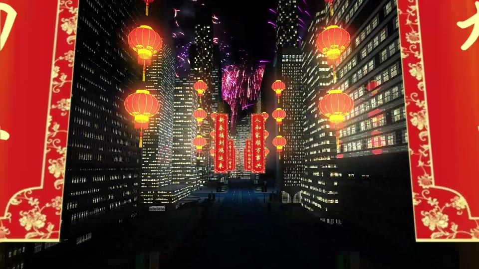 2020鼠年视频拜年晚会团拜会新年新春高清视频素材5