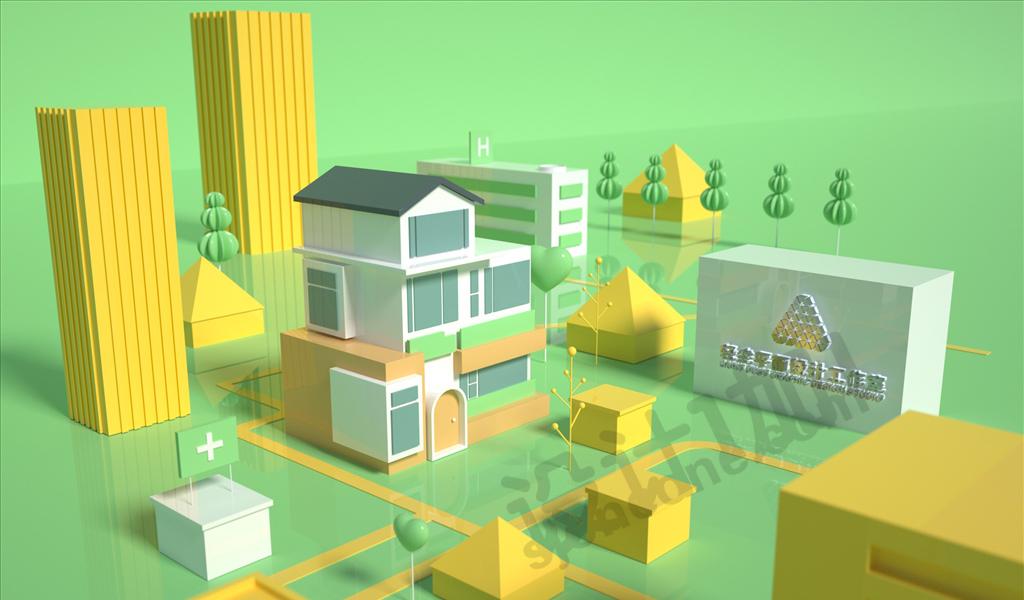C4D工作室公司周边建筑模型