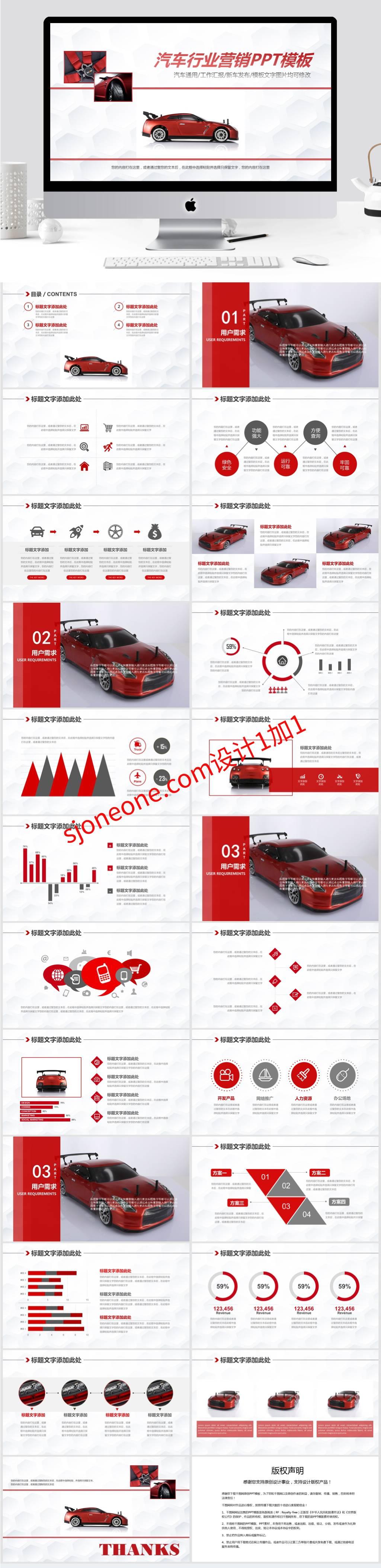 红色圣诞节礼盒海报圣诞元旦christmas