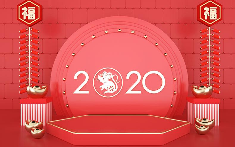 淘宝促销海报新年鼠年老鼠圣诞节2020年场景C4D模型