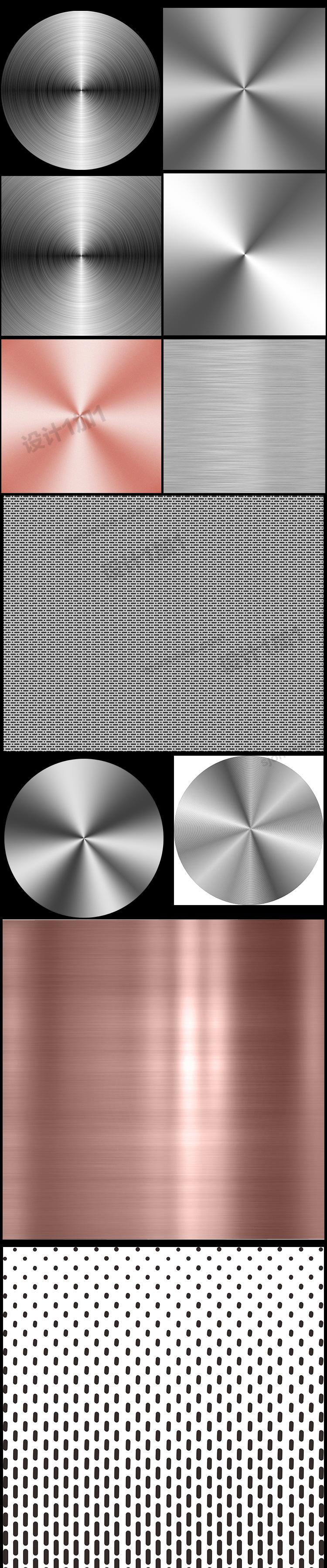 金属拉丝材质贴图不锈钢磨砂拉丝抛光金属纹理背景