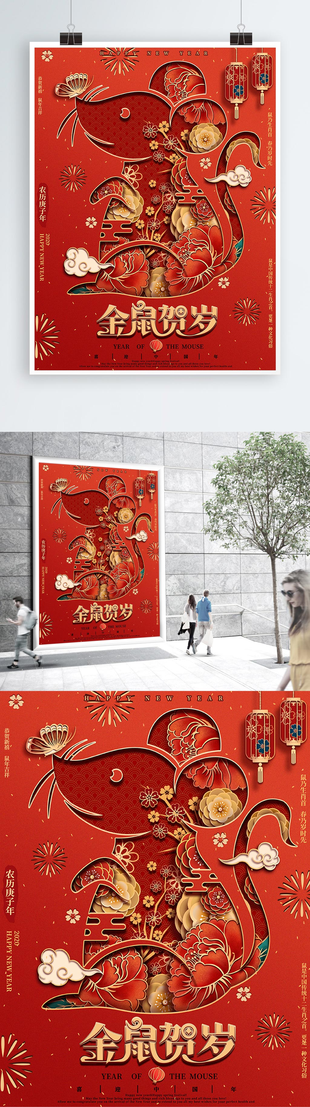 大红色中式婚礼邀请函古典中国风新婚