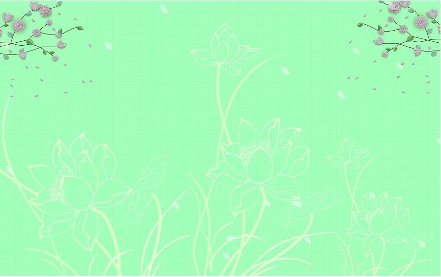 绿色小清新荷花背景墙